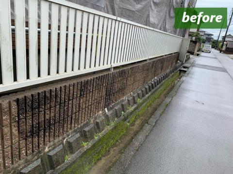 コンクリートフェンスの高圧洗浄前
