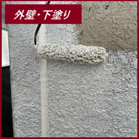 津市で行った外壁塗装と雨戸塗装の作業をご紹介します