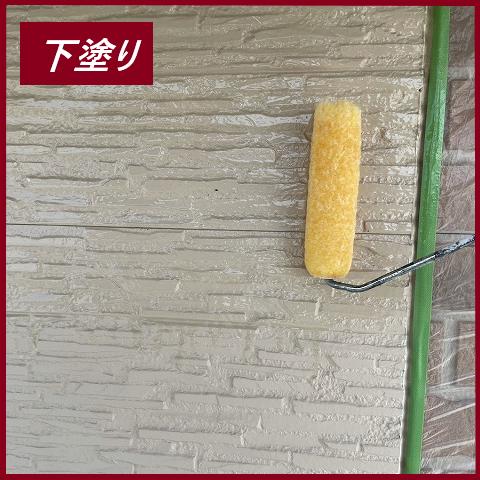 松阪市で行った外壁下塗り・中塗り・上塗り塗装作業の様子