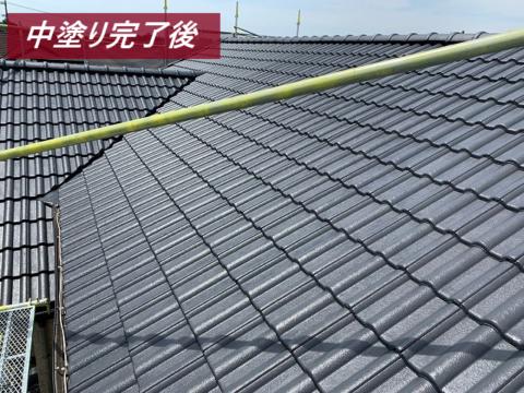 屋根の中塗り塗装完了後