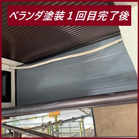 松阪市ベランダ・雨樋・土台水切りの塗装作業の様子