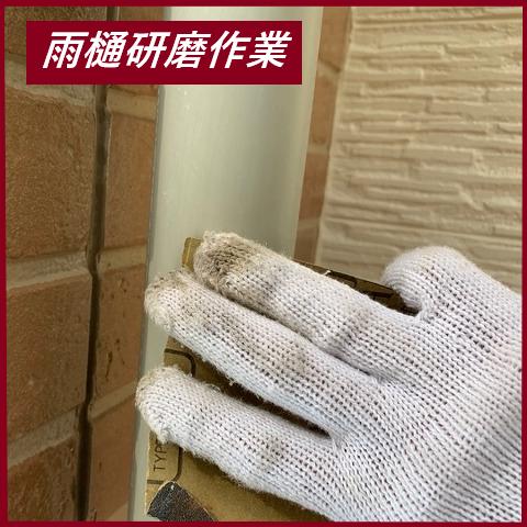 松阪市築18年二階建て住宅の付帯塗装を行い塗装工事完了