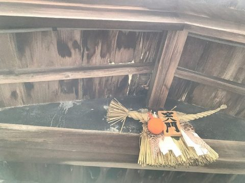 正面玄関天井